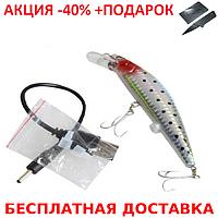 Твичинг лур рыболовная снасть USB Twitching Fishing Lure приманка + нож- визитка