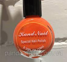 Лак- краска для стемпинга Kand Nail 10 ml , оранж