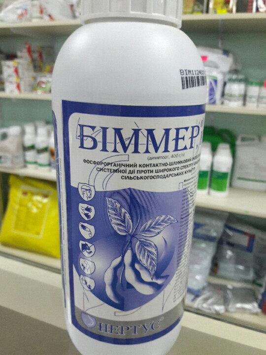 Инсектицид Биммер, 1л. Нертус