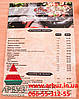 Печать меню кафе и ресторанов