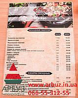 Печать меню кафе и ресторанов , фото 1