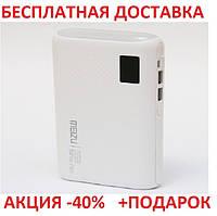 Power Bank Meizu 20000mAh  Портативная батарея Внешний Аккумулятор зарядное Original size