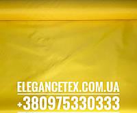 Палаточная,тентовая ткань для мягкой уличной мебели,навеса,палатки.Ширина 150 см