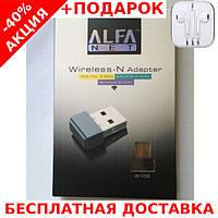 USB WiFi Alfa W102 Wireless-N Adapter WLAN USB 802.11 + наушники iPhone 3.5