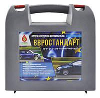Аптечка автомобильная АМА-1 (евро)