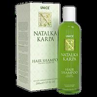 Шампунь для волосся Natalka Karpa, 200 мл