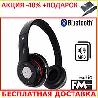Наушники Beats Solo S460-YELLOW Bluetooth MP3 FM радио + нож-визитка