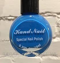 Лак- краска для стемпинга Kand Nail 10 ml , голубая