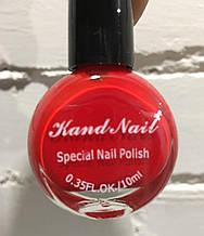 Лак- краска для стемпинга Kand Nail 10 ml , красная