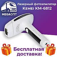 Безопасный лазерный фотоэпилятор KEMEI KM-6812 Гарантия 365 дней, Лазерный фото эпилятор Кемей,