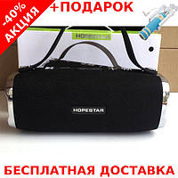 Портативная переносная колонка Hopestar H24 Bluetooth Блютуз акустика + монопод для селфи