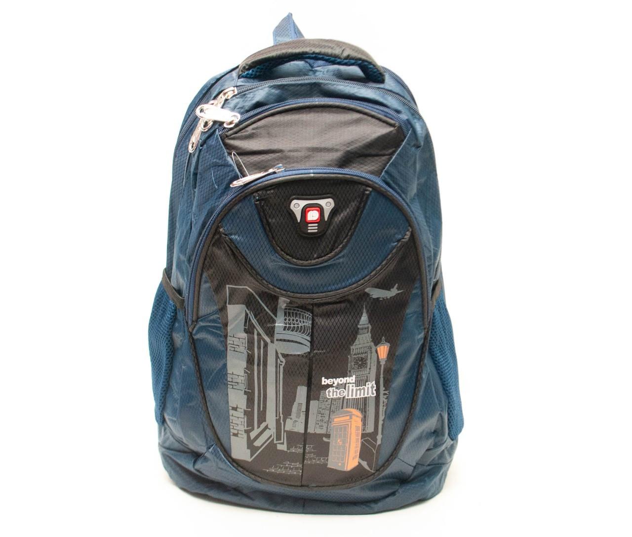 Детский школьный рюкзак 100-1249