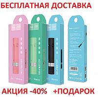 Монопод для селфи Bluetooth HOCO K4 Cyan color  Штатив вертикальный