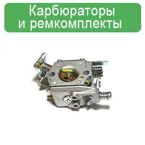 Пилкодержатель на лобзик