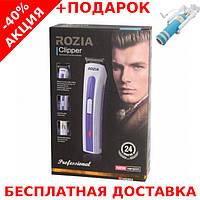 Профессиональная машинка, триммер Rozia HQ 204 для стрижки бороды и волос на лице + монопод для селфи