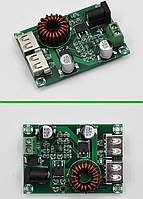 Подвійне зарядний пристрій XH-M224 USB DC-DC вхід 9-39 V, два виходу з 5V3A, фото 1