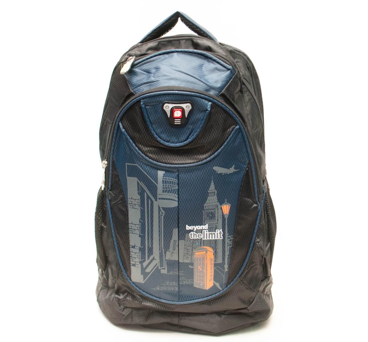 Детский школьный рюкзак 100-1251