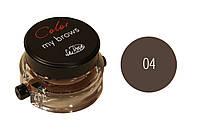 Помадка для бровей La Rosa EG301 (4), темно-серая