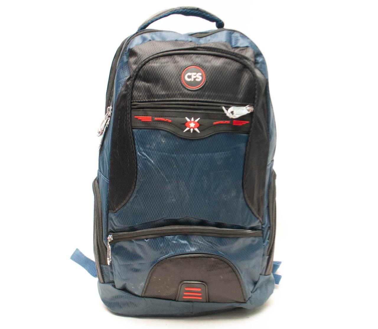 Детский школьный рюкзак 100-1255