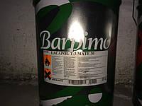 Полиуретановый паркетный лак Barpimo Lacapol T-340