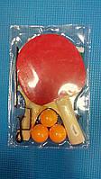 Набор для тенниса Prof1 ( 2 ракетки+3 мячика, сетка ).