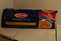 Паста Barilla Spaghetti n.5 1350g, Италия