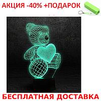 Настольный электрический светильник с 3D эффектом медведь с сердцем + повербанк 2600 mAh
