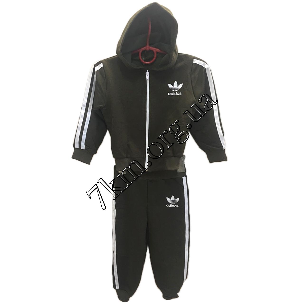 """Спортивный костюм детский реплика """"adidas"""" 1-3 года т.зеленый Оптом"""