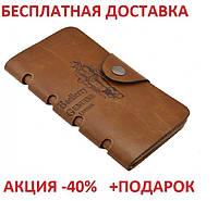 Мужское портмоне Baellerry Genuine Leather COK10 BLACK Кошелек удобный Бумажник кожаный