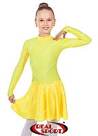 Бейсік для танців жовтий RS 849 (біфлекс, р-р 64-84, зростання 122-164 см), фото 1
