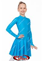 Бейсик для танцев, бирюзовый RS 849 (бифлекс, р-р 64-84, рост 122-164 см)