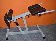 Гиперэкстензия регулируемая со сменным углом наклона, профессиональная серия до 200 кг., фото 6