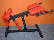 Гиперэкстензия регулируемая со сменным углом наклона, профессиональная серия до 200 кг., фото 2