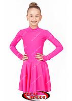 Платье для танцев бейсик малиновый RS 849 (бифлекс, р-р 64-84, рост 122-164 см), фото 1
