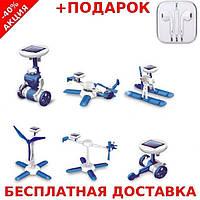 Игрушка конструктор для ребенка Solar Robot 6в1 CARDBOARD CASE солнечная батаря РоботКонструктор + наушники