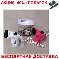 Профессиональный многофункциональный ручной отпариватель RZ-608-5 4-в-1 + нож- визитка