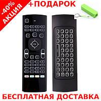 Беспроводной пульт с гироскопом Air Mouse MX3 Black Backlight wireless pad + powerbank 2600 mAh