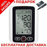 Автоматический тонометр измеритель кровяного давления Blood Pressure Monitor + нож-визитка