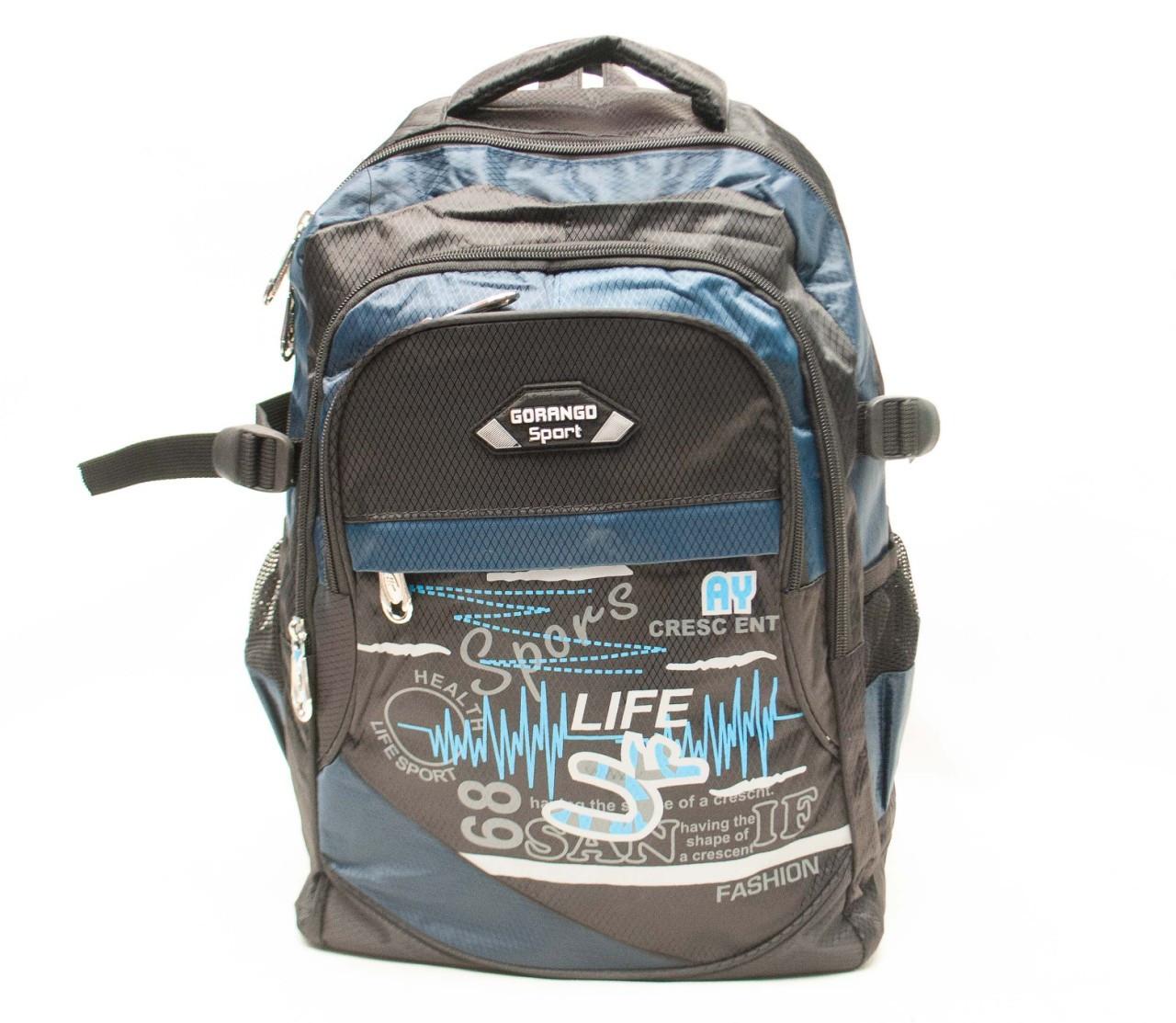 Детский школьный рюкзак 110-1334