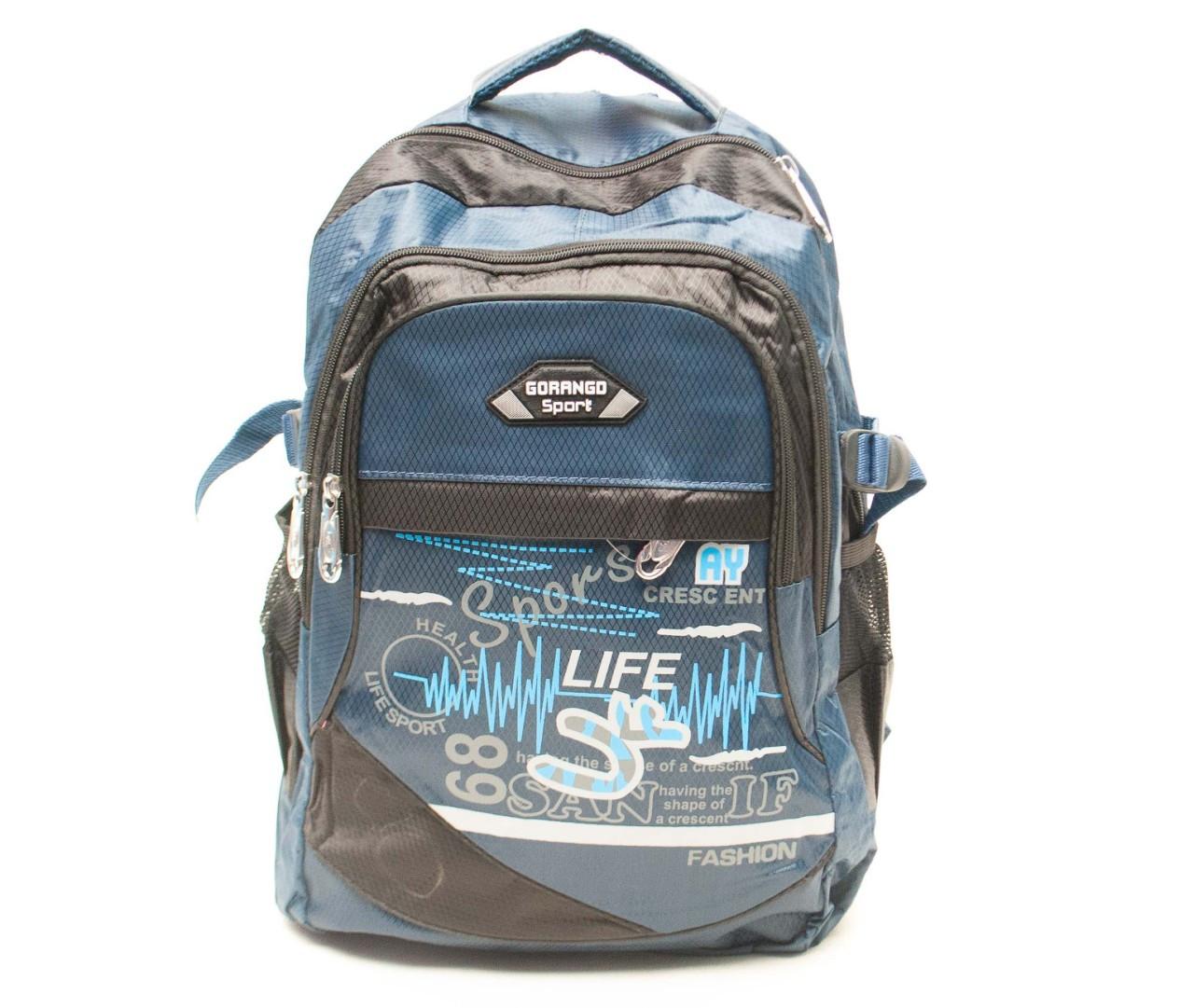 Детский школьный рюкзак 110-1335