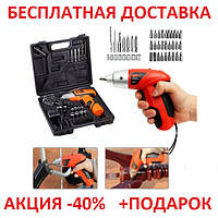 Компактный аккумуляторный шуруповерт  отвертка Tuoye Original size 45 pcs