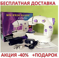 Швейная машинка, мини-машинка 4в1 sewing machine with two speed control
