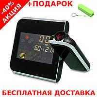Часы метеостанция с проектором времени DS-8190-2 гигрометр, часы, будильник + powerbank 2600 mAh