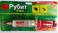 """""""Рубит"""" гель-шприц для уничтожения тараканов и муравьев."""