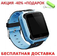 Детские наручные часы Smart  Baby Watch Q80 смарт картон часы телефон GPS трекер+Повер банк