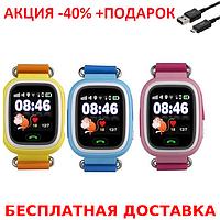 Детские наручные часы Smart  Baby Watch Q80 смарт блистер часы телефон GPS трекер+Usb  шнур