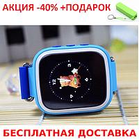 Детские наручные часы Smart  Baby Watch Q80 смарт глянец часы телефон GPS трекер+Power Bank
