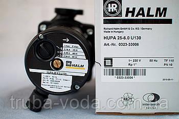 Циркуляционный насос HALM HUPA 25-6.0 U 180 с гайками