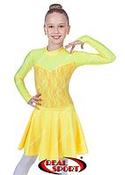 Платье рейтинговое для танцев, бейсик желтый RS 1167 (бифлекс, р-р 64-76, рост 122-152 см)