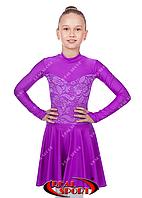 Платье рейтинговое для танцев, бейсик фиолетовый RS1167 (бифлекс, р-р 64-76, рост 122-152см)